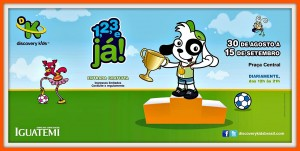 Discovery Kids 08
